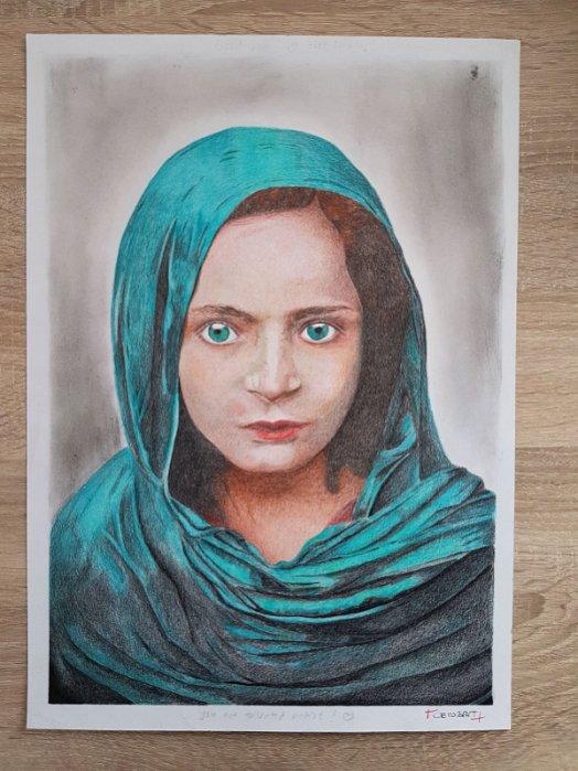 Afghan girl disegno
